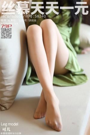 [丝慕]可儿SM240超高清写真大图片(83P)|878热度