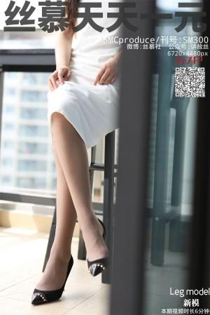 [丝慕]新模SM300超高清写真大图片(70P)|62热度