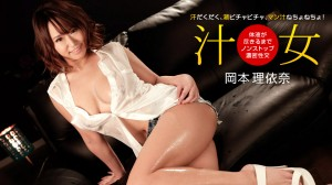 [riina okamoto、岡本理依奈]编号:NO.97221高清写真作品图片-2021-12-01上架