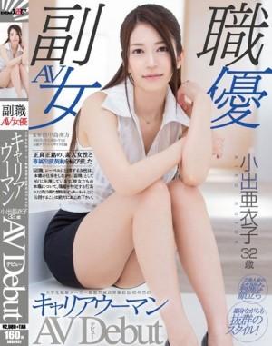 [Ayako Koide、こいであやこ、小出亚衣子、小出亜衣子]编号:NO.87668高清写真作品图片-2013-02-11上架