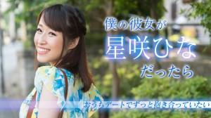 [Hina Hoshizaki、星咲ひな]编号:NO.73153高清写真作品图片-2016-06-09上架