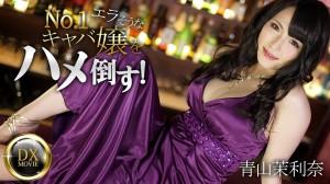 [Marina Aoyama、青山茉利奈]编号:NO.2807高清写真作品图片-2004-05-24上架
