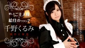 [Kurumi Chino、千野くるみ]编号:NO.69126高清写真作品图片-2010-09-16上架
