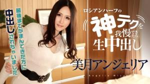 [Angelina Mizuki、美月アンジェリア]编号:NO.5225高清写真作品图片-2012-10-03上架