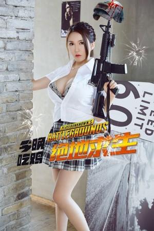Vol.637 波涛胸涌童颜巨乳COSPLAY角色扮演爆乳尤美网-沈蜜桃完整私房照合集