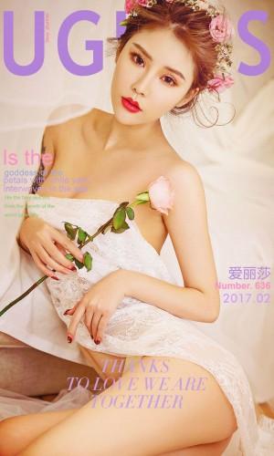 Vol.434 花仙子玫瑰浴内衣诱惑翘臀美女模特尤果网-爱丽莎Lisa完整私房照合集