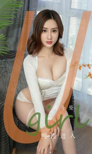 Vol.432 吊裙情趣内衣小蛮腰美女模特尤果网-苏小曼完整私房照合集