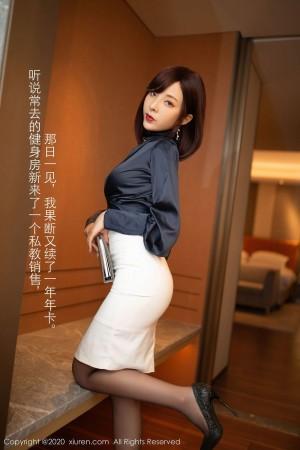 Vol.990 黑丝美腿翘臀短发美女职场OL嫩模美女模特秀人网-陈小喵完整私房照合集