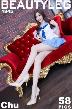 VOL.145 [Beautyleg]制服美腿水手服:张雅筑(腿模Chu,张小筑)超高清个人性感漂亮大图(58P)