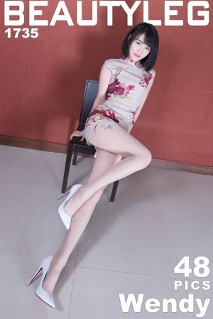 VOL.1495 [Beautyleg]美腿丝袜短裙:腿模Wendy(Beautyleg Wendy)超高清个人性感漂亮大图(41P)
