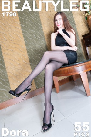 VOL.1568 [Beautyleg]情趣皮衣美女黑丝美腿:曾妍希(腿模Dora)超高清个人性感漂亮大图(50P)