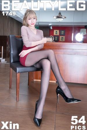 VOL.334 [Beautyleg]制服美腿包臀裙美女:李小星(Beautyleg腿模Xin)超高清个人性感漂亮大图(54P)