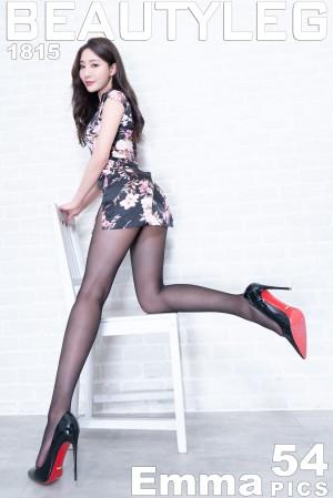 VOL.944 [Beautyleg]制服美腿丝袜美腿:江雨恩(腿模Emma,Emma玛儿)超高清个人性感漂亮大图(49P)