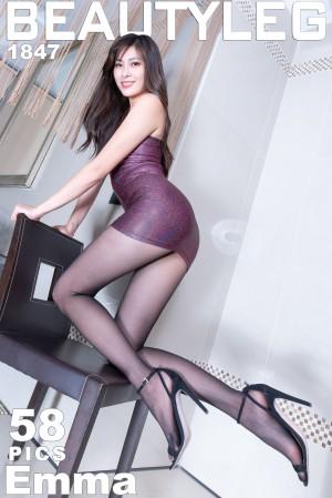 VOL.1949 [Beautyleg]美腿包臀裙美女丝足高跟:江雨恩(腿模Emma,Emma玛儿)超高清个人性感漂亮大图(53P)