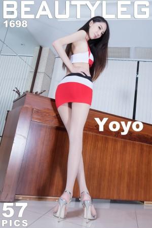 VOL.1526 [Beautyleg]翘臀丝袜美腿高跟:童采萱(Beautyleg Yoyo,腿模Yoyo)超高清个人性感漂亮大图(57P)